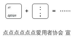 shengluehao-2