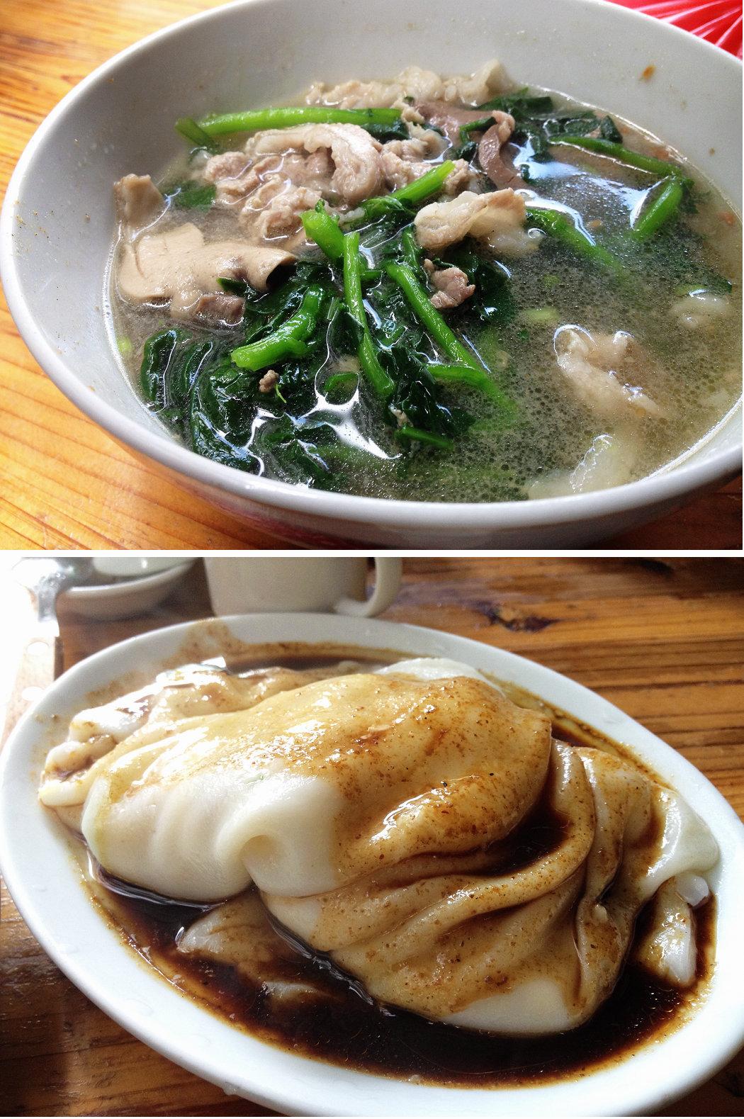 猪杂汤+潮式肠粉